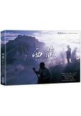 「西藏」最接近天堂的地方:「世界旅人」黃丁盛鏡頭下的世界01