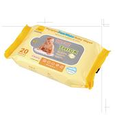 黃色小鴨 嬰兒柔濕紙巾(濕巾)(20抽) 1入【佳兒園婦幼館】