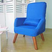 單人孕婦靠背椅兒童椅折疊日式小沙發可愛懶人椅 萬客居