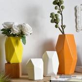 北歐ins風家居現代簡約黃色幾何陶瓷插花瓶插花裝飾品客廳擺件 韓慕精品 YTL