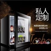 行動小冰箱 50L冰吧茶葉櫃冷藏櫃保鮮櫃 恒溫酒紅酒家用客廳單門小冰箱迷小型T