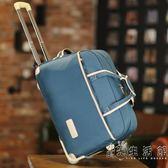 旅行包女手提大容量男拉桿包行李包可摺疊防水待產包儲物包旅行袋  WD 小時光生活館