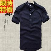 短袖T恤-棉麻時尚休閒百搭男亞麻T恤3色69f4【巴黎精品】
