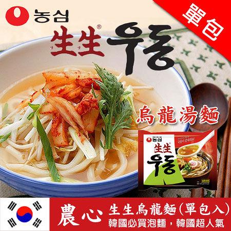韓國狂賣 農心 生生 烏龍麵 生生湯烏龍 結合日式烏龍精神 (單包入) 253g 湯麵款
