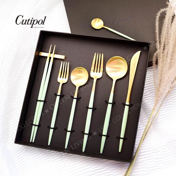 葡萄牙 Cutipol GOA系列個人餐具3件組-叉+匙+筷組 (青玉金)