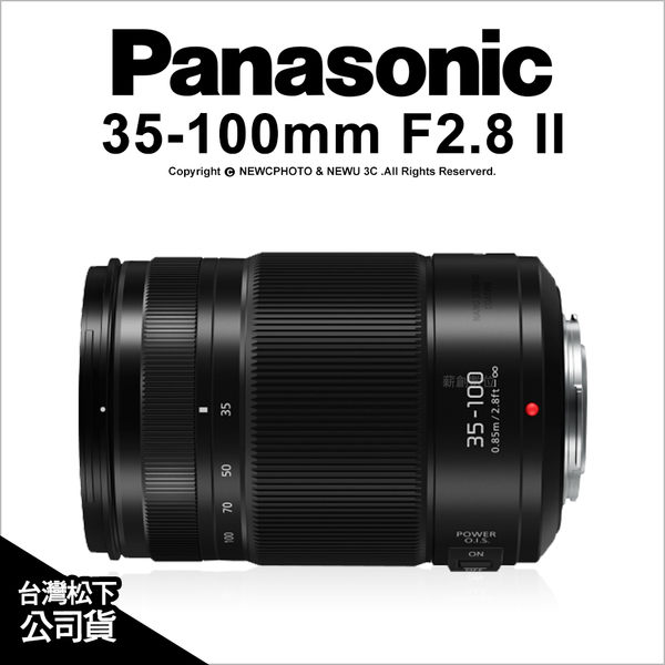 Panasonic 35-100mm F2.8 II Power OIS
