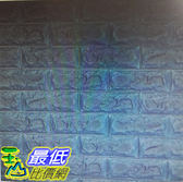 Cushioni 立體磚紋壁貼6入 鈷藍 W122080 [COSCO代購]