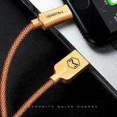 新款蘋果X手機充電數據線智慧斷電尼龍佈線iphone6s78plus線1.2米