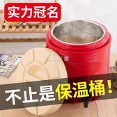 奶茶桶/冰桶 大容量奶茶桶不銹鋼保溫桶商用豆漿桶冷熱保溫茶水桶果汁開水涼茶【快速出貨】