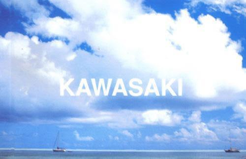【日本 Kawasaki】男女運動休閒吸濕排汗短POLO衫(橘條紋)#K2232A1