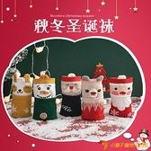 圣誕襪子女中筒襪純棉卡通可愛日系情侶圣誕節禮盒禮物長筒男秋冬【小獅子】