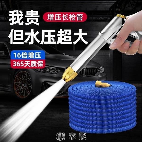 洗車水槍高壓搶家用神器伸縮水管軟管自來水沖澆花泵泡沫刷車工具 現貨快出