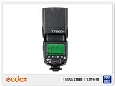 【免運費】GODOX 神牛 TT685 O 無線 TTL 閃光燈 for OLYMPUS/ Panasonic 內建 收發器(公司貨)