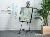 鐵藝海報展示廣告1.5米相框架十字繡歐式油畫架婚紗照瓷磚  凱斯盾數位3C