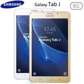 全新 現貨 【送LED燈】三星 SAMSUNG Galaxy Tab J SM-T285 7吋 1.5G/8G 800萬畫素 低階 入門 平板