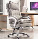 電腦椅 布藝老闆椅可躺辦公椅子轉椅舒適家用電競午休座椅 【免運快出】