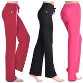 瑜伽褲女莫代爾舞蹈褲瑜珈褲練功健身褲 交換禮物