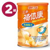 三多 補体康均衡配方 (865g,2罐)【杏一】