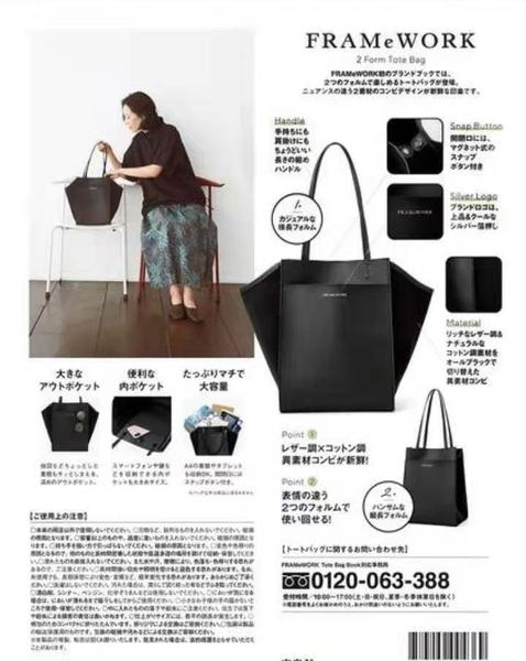 《花花創意会社》附錄。FRA壓紋皮革黑質感側背包新款簡約百搭大容量【H7082】