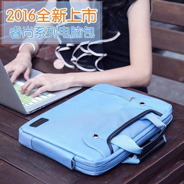 mac蘋果筆電air13寸電腦包macbook12pro13.3寸15內膽包11單肩 免運