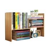 小型書架木頭書桌上多層置物大學生用迷妳架子簡易桌面書櫃省空間 青木鋪子