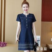 新款韓版大尺碼女裝休閒刺繡顯瘦短袖牛仔洋裝中長款牛仔洋裝潮 QG5023『優童屋』