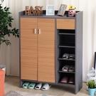 [ 家事達]SA-3823【朵麗】高台置物鞋櫃收納28雙鞋 特價 收納櫃