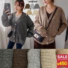 ★秋裝上市★MIUSTAR V領排釦針織外套(共5色)【NG001542】預購
