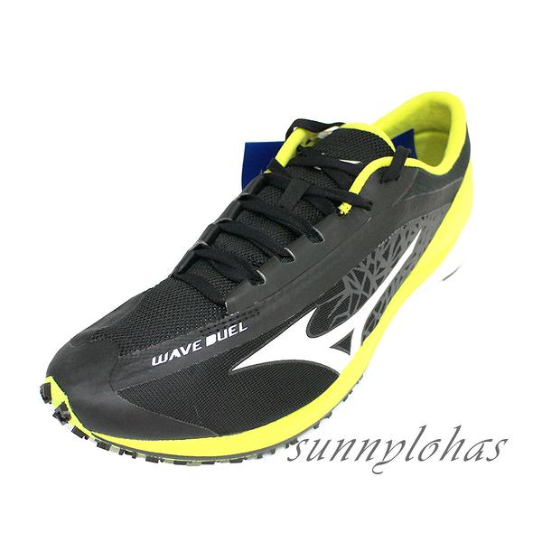 (A8) MIZUNO美津濃 男 WAVE DUEL 路跑慢跑鞋 馬拉松 競速 抓地 輕量U1GD196009黑 [陽光樂活]