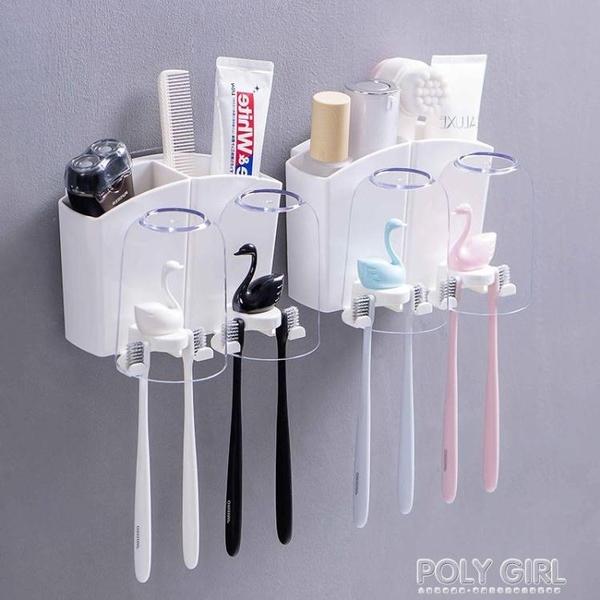 牙刷架吸壁式牙刷杯牙具架壁掛牙杯架漱口杯牙刷置物架刷牙杯套裝 夏季狂歡