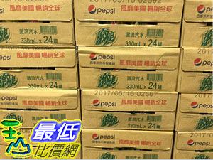 [COSCO代購] 單次運費限購一組 MOUNTAIN DEW SODA 激浪汽水易開罐 330毫升/24入 _C109171