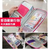 旅行 飛機護照包【PA-005】多功能證件包 行李箱 收納包 錢包 證件夾 護照套 Alice3C