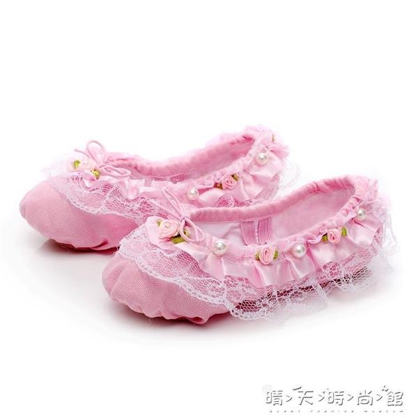 兒童芭蕾舞軟底練功鞋舞蹈鞋貓爪鞋足尖跳舞鞋夏寶寶瑜伽鞋女紅粉晴天時尚