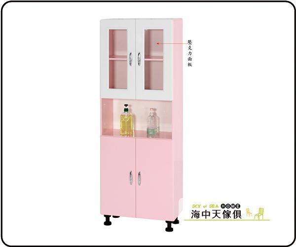 {{ 海中天休閒傢俱廣場 }} B-34 環保塑鋼 浴室吊櫃系列 938-03 四門一空浴室櫃(二色可選)