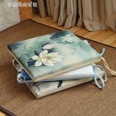 坐墊 中式餐椅坐墊茶椅墊加厚可拆洗家用四季古典荷花中國風墊子椅墊 夢露