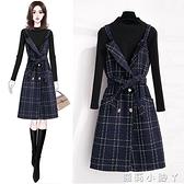 小香風背帶裙女2020年秋季新款收腰顯瘦氣質吊帶洋裝子兩件套裝 蘿莉新品