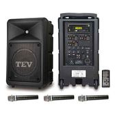 TEV DVD/CD/USB/SD三頻無線擴音機 TA680D-3