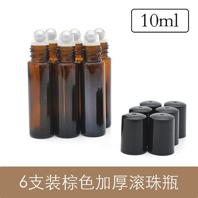 現貨 分裝瓶-加厚6支裝棕色10ml精油滾珠瓶 不銹鋼珠玻璃珠頭空瓶香水分裝調配 【快速出貨】