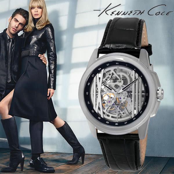 Kenneth Cole 黑銀線條機械鏤空皮帶機械錶x44mm IKC8100 公司貨|名人鐘錶高雄門市