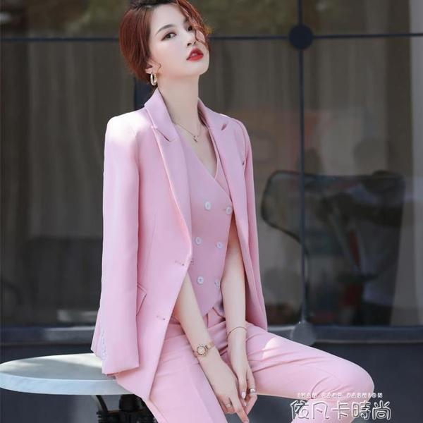 粉色西裝馬甲外套女士時尚氣質網紅小西服韓版減齡顯膚休閒職業裝 依凡卡時尚