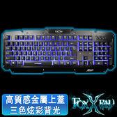 [富廉網] 【FOXXRAY】百眼戰狐電競鍵盤 FXR-BKL-21
