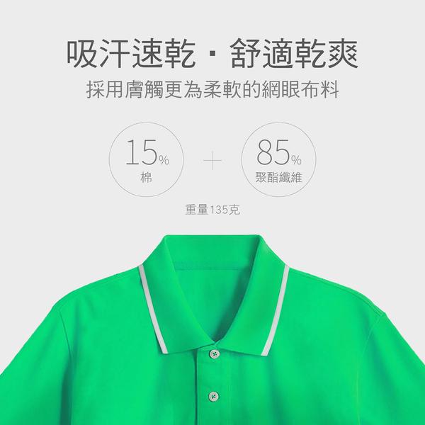晶輝專業團體制服*CH150*配色網眼純棉短袖POLO衫