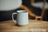 Keep Nature 手工陶瓷咖啡杯馬克杯拿鐵杯 復古雙燒 350ml 雙色選  夏洛特