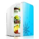 迷你小冰箱小型家用制冷車載冰箱車家兩用宿舍微型冷暖箱-享家生活館 YTL