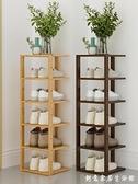 家用門口小鞋架子室內好看多層組合簡易置物架放鞋櫃省空間經濟型 創意家居