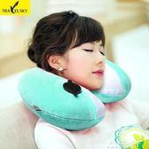 充氣頸枕 便攜飛機枕旅行枕吹氣護脖子頸椎枕午睡充氣枕夏季U型枕 艾莎嚴選