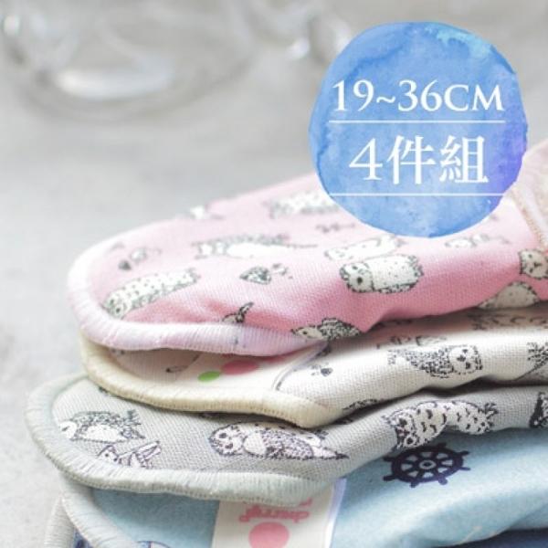 櫻桃蜜貼4件組彩棉布衛生棉