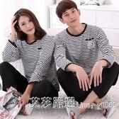 韓版情侶睡衣長袖寬鬆可愛睡衣女款男士款薄家居服套裝 艾莎