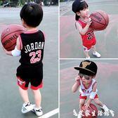 籃球服兒童籃球服男童女童寶寶球衣小學生訓練服男夏季幼兒園 艾家生活館