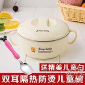 寶寶碗 兒童碗防摔燙 吃飯碗勺套裝隔熱餐具嬰幼兒輔食 304不銹鋼